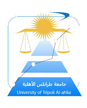 University of Tripoli Alahlia Logo